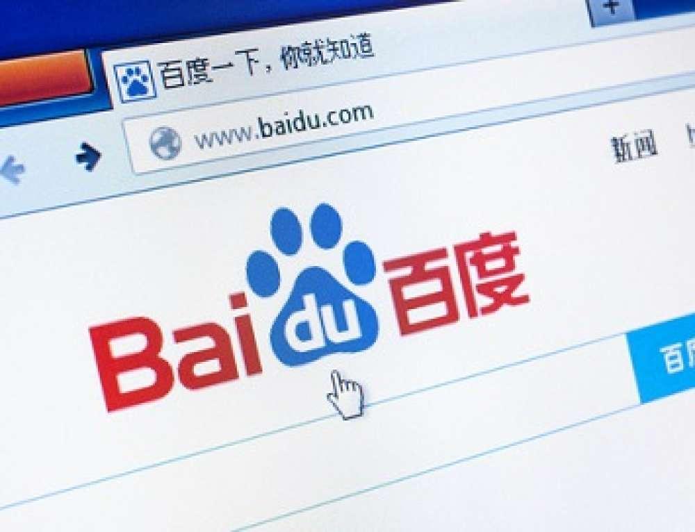 Baidu SEO: Hogyan optimalizáljunk a legnagyobb kínai keresőmotorra?